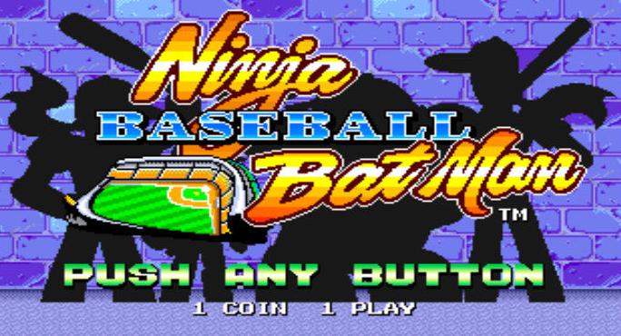 街机游戏棒球小子(含模拟器)