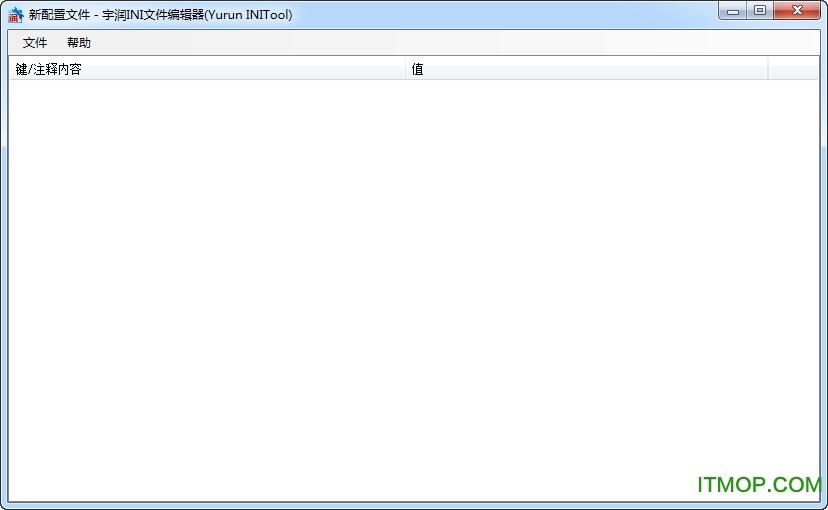 宇润INI文件编辑器(INITool) v1.0.1 绿色版 0