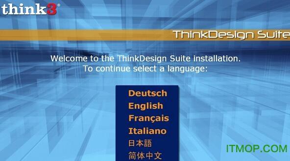 Thinkdesign(三维设计软件) 破解版 0