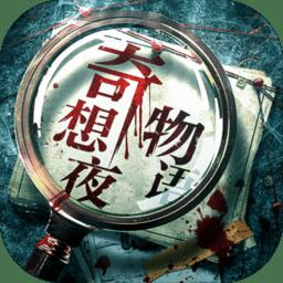 彩宝彩票app