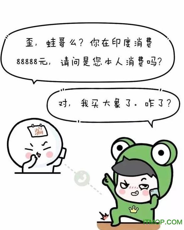 蛙哥漫画app下载|蛙哥全集手机三眼版下载v2.天咆哮漫画漫画图片