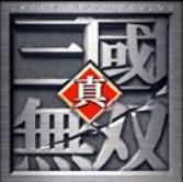 魔�F真三���o�pv39d��w中文版