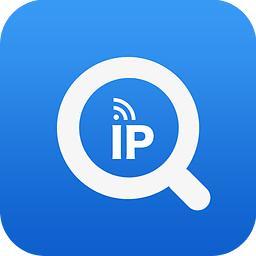 网络ip地址查询软件