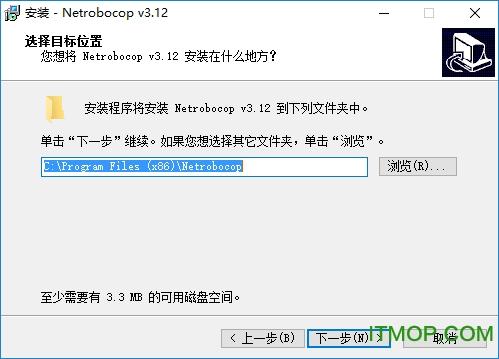 网络执法官(netrobocop) v3.12 免费版 0