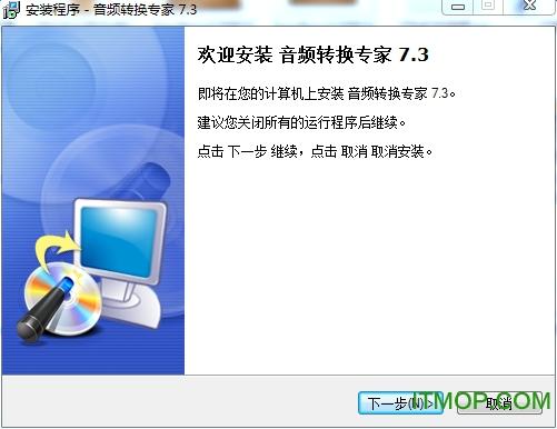 音�l�D�Q�<� v7.3官方免�M版 0