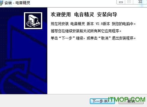野狼�音精�`�件 v6.6 官方免�M版 0
