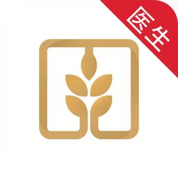 金草中医医生手机版