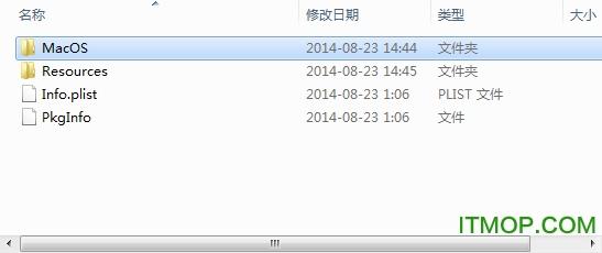 DiskKeeper mac版(磁盘碎片整理工具) v1.3 官方免费版 0
