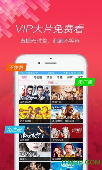 和生活爱辽宁客户端 v3.4.2 安卓版 3