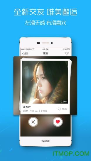 宿松论坛app v2.2 安卓版 3