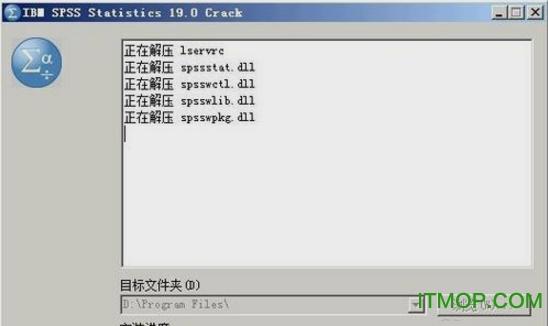 ibm spss19.0破解版下载 SPSS19.0中文版下载百度云版