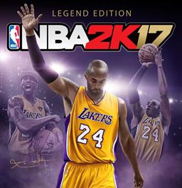 NBA 2k17传奇黄金版