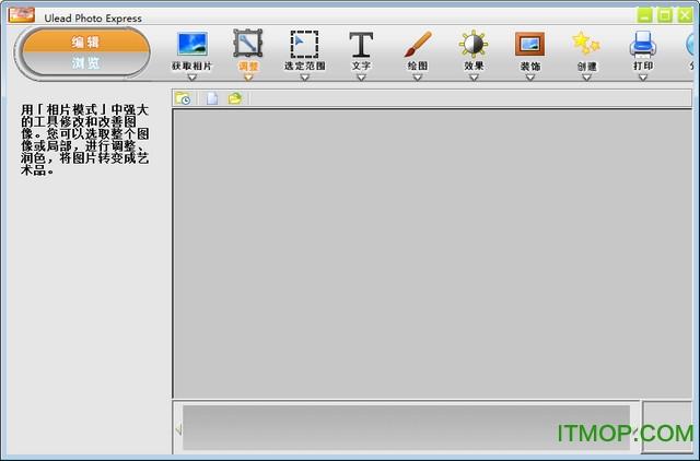 我行我素软件