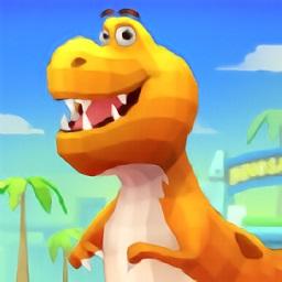 我要养恐龙游戏