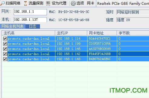 skiller3.5经典版 v3.5 限速最新版 0