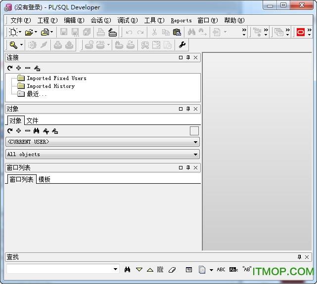 PLSQL Developer 64位中文版 v14.0.6 官方安装版(含汉化补丁+注册机) 0