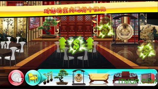 顶级厨师中文内购破解版(烹饪游戏) v2.0.1 安卓无限钻石/金币修改版 1