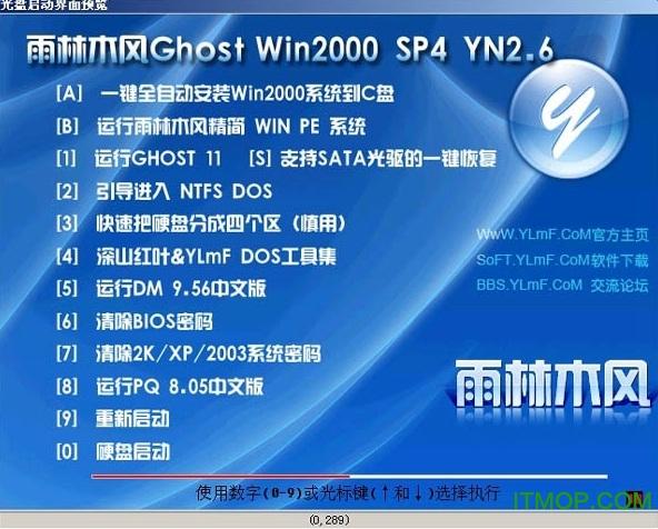 win2000������64ghostxp5