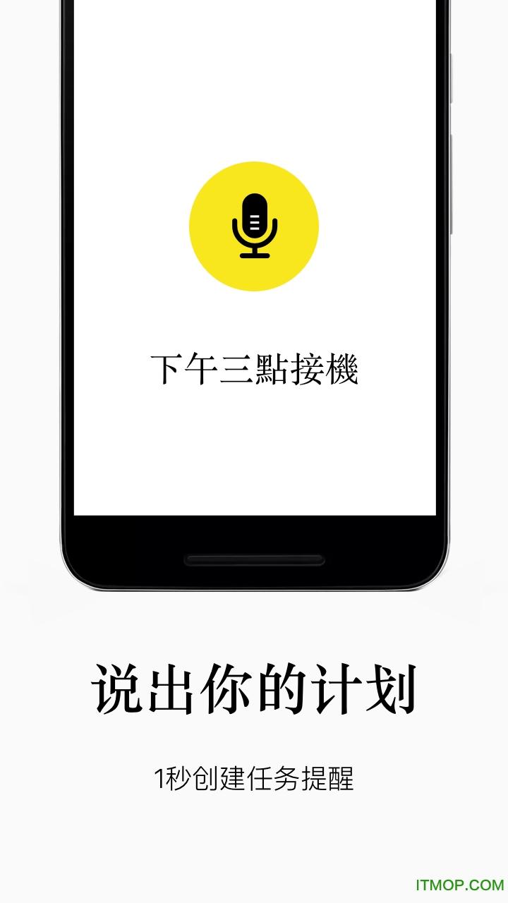 水滴妹子水滴清单android v1.0 官网安卓版 0