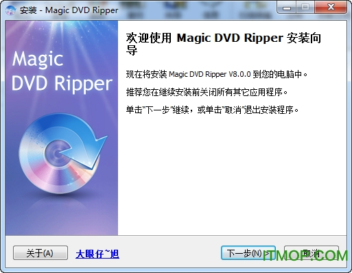 DVD电影抓取工具(Magic DVD Ripper)