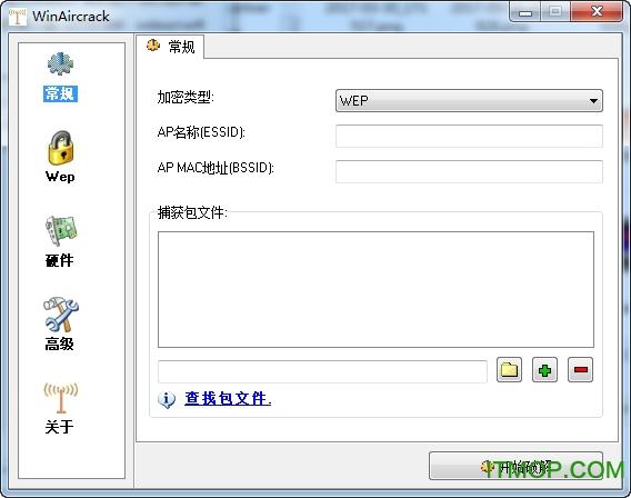 airodump.exe(WinAircrackPack) ������ 0