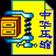 中华压缩软件(ChinaZip)