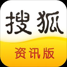 搜狐新��Y�版免�M��C�_本