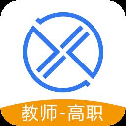 习行教师端app