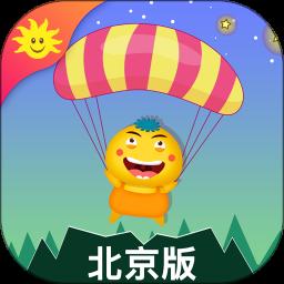 金太阳同步学北京苹果手机版