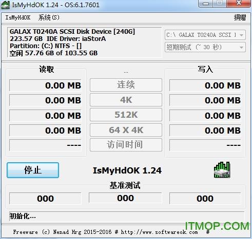 IsMyHdOK绿色中文版
