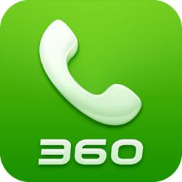 360安全通讯录app