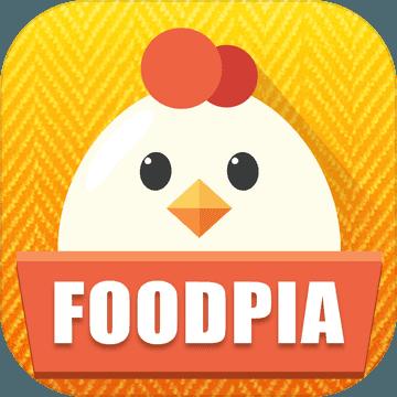小鸡餐厅中文内购破解版(Foodpia)
