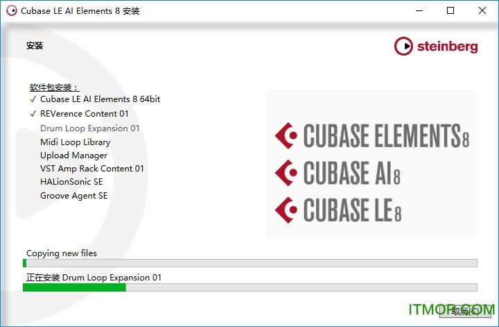 cubase8.5破解版