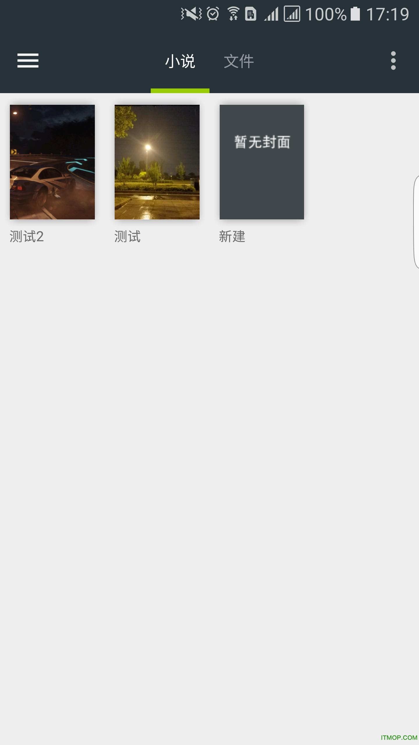 写意app下载