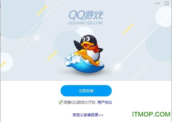 qq游戏大厅2015旧版本 v3.10.2.1 官方怀旧版 0