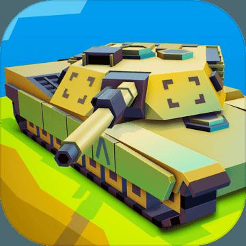 Tanks.io中文内购破解版