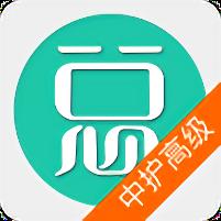 中医护理高级职称总题库手机版