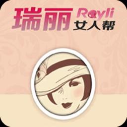 v瑞丽微微女性杂志app