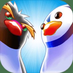 企�Z大���(Penguin Wars)