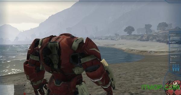 gta5反浩克装甲覆盖版