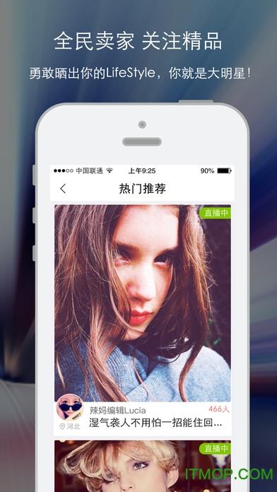 嘛椒直播app(黄鳝琪琪视频) v1.0 安卓福利版0