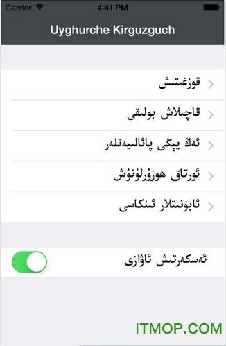 uygurqa hat kirguzux�S族�入法 v3.7.3 官方版 1