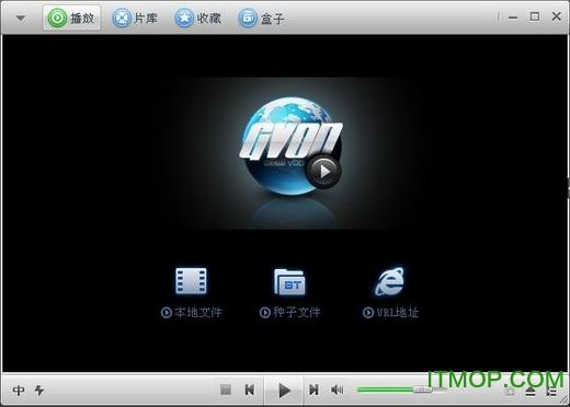 迅播GVOD播放器破解版 v1.6.2.3136 绿色版 0