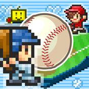 棒球部物语苹果中文破解版