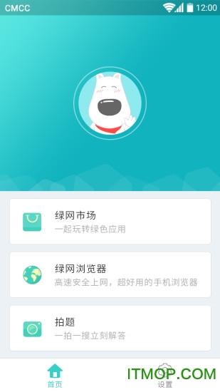 格雷盒子孩子端app v6.4.0 安卓版 0