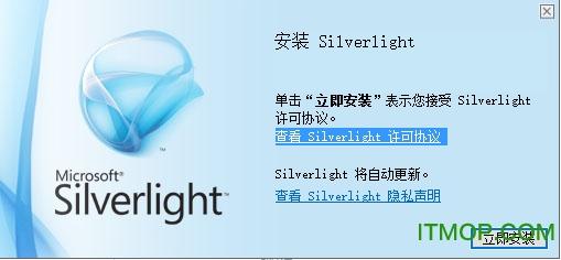 Microsoft Silverlight v5.1.50907.0 多国语言官方安装版 0