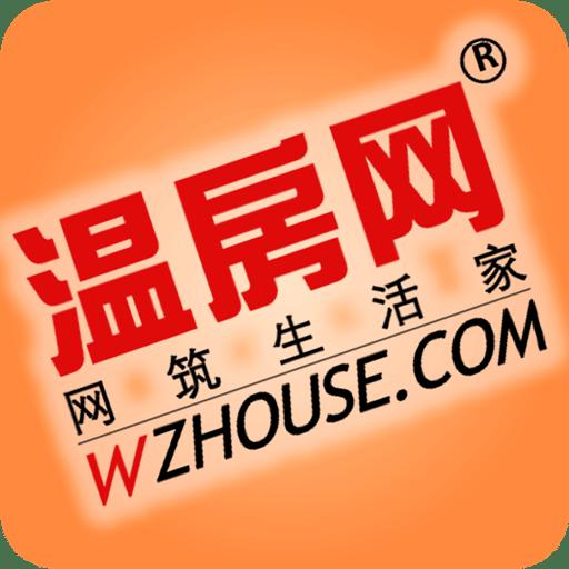 温房网app