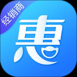 惠下单经销商版app