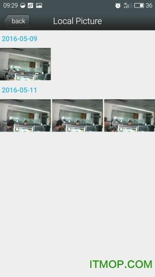 keye监控软件 v4.2.5 官方pc中文版 0