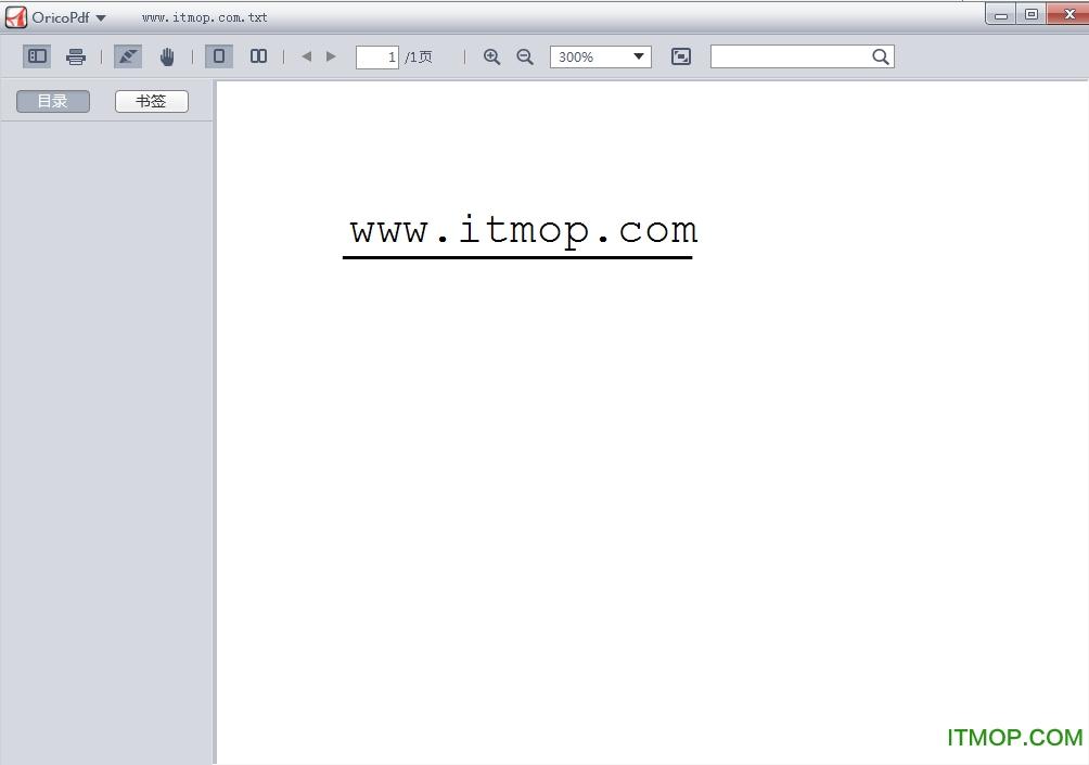 OricoPDF阅读器 v2.17.1.18 官方最新版 0